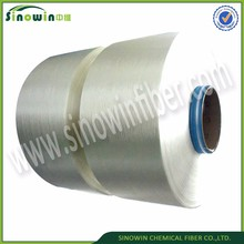 Top quality 100 % nylon yarn fdy for curing and wrapping tape