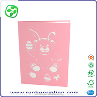 die cutting pink 3D greeting card, 3D wedding postcards