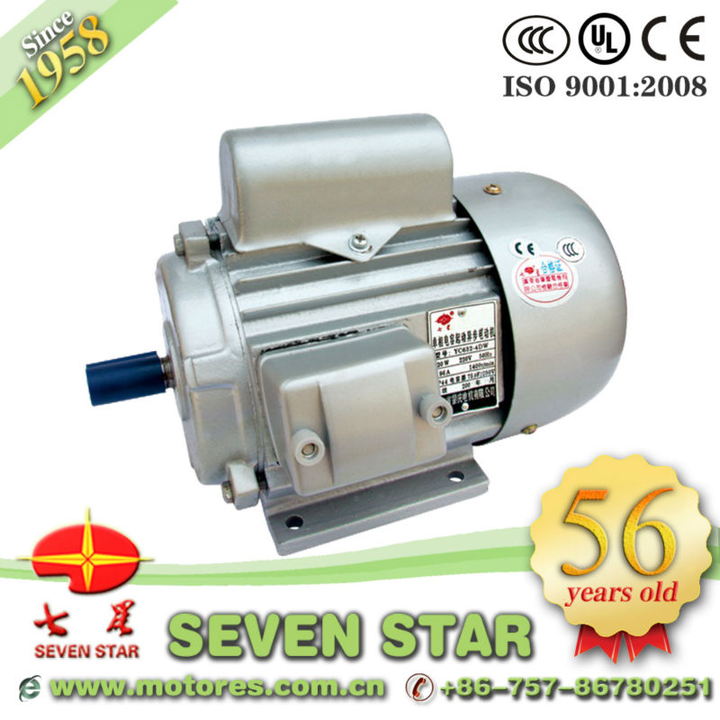 Universal 220v ac single phase 2hp electric motor