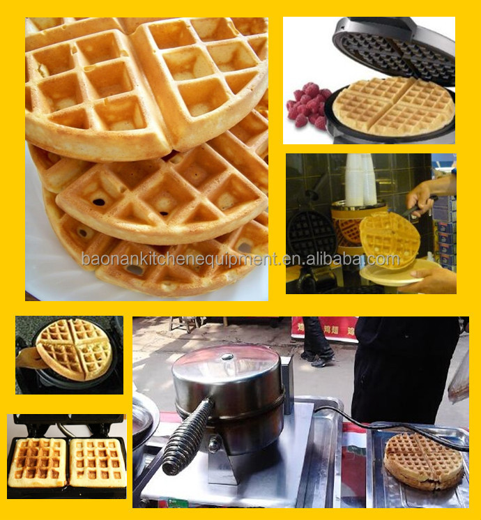 1- Plate Commerical Rotary Waffle Bread Baker UWBX-1