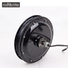MOTORLIFE 48V 500/750w 1000w electric bicycle hub motor,electric motor for bicycle