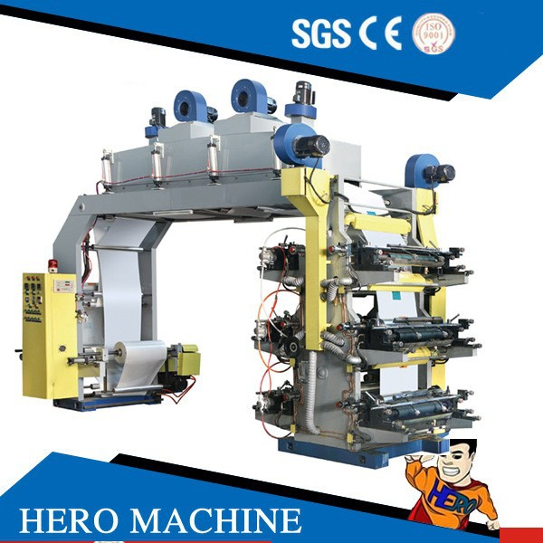 HERO BRAND 2 color offset printing machine heidelberg