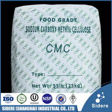 Chemical Powder Food Grade Auxiliary Agents CMC Carboxy Methyl Cellulose