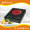 2014 new Saving energy halogen infrared cooker with CE Low Energy Electric Cooker