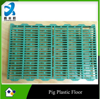 goat/sheep plastic floor for farm