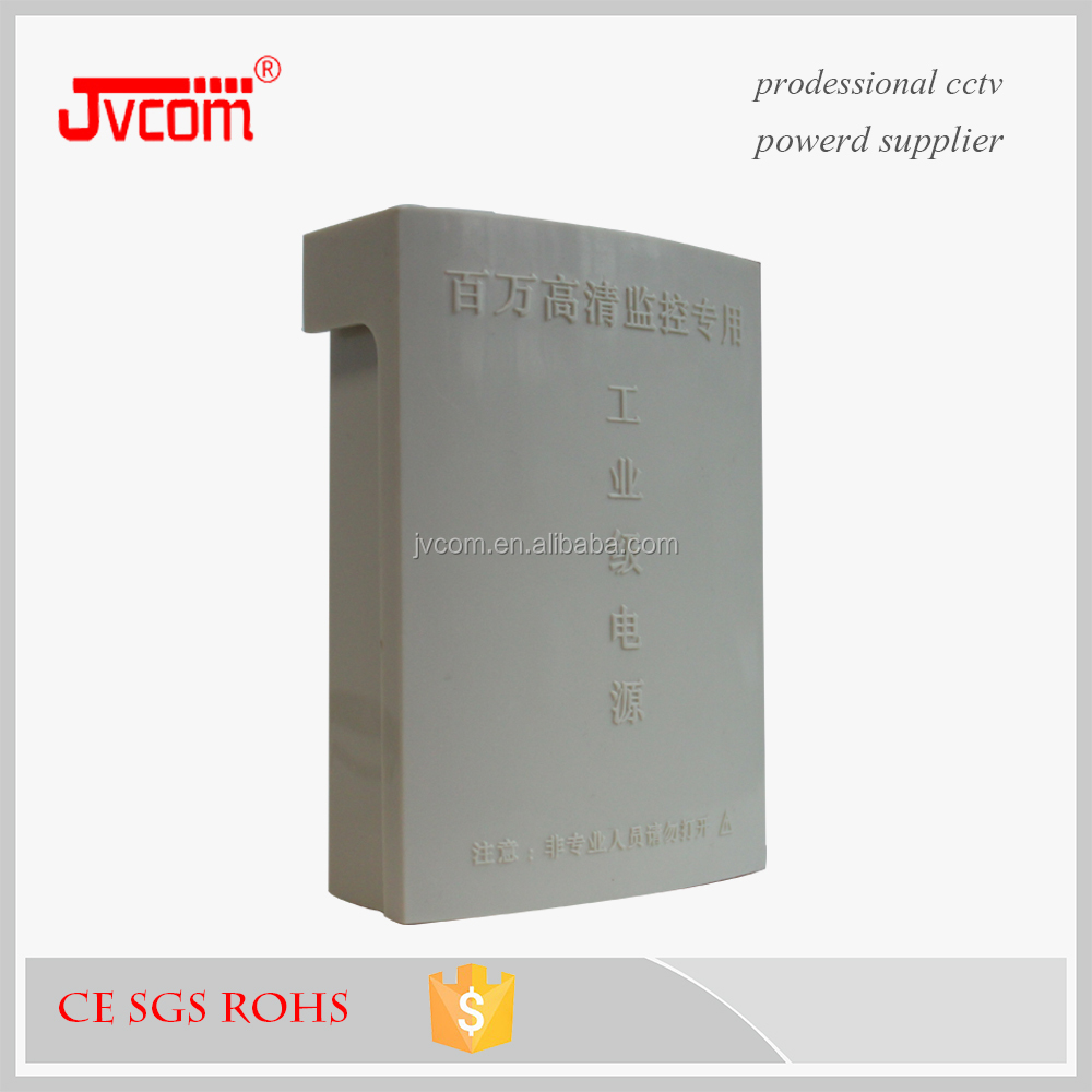 Multiple output type DC 12V 2A power supply battery backup cctv