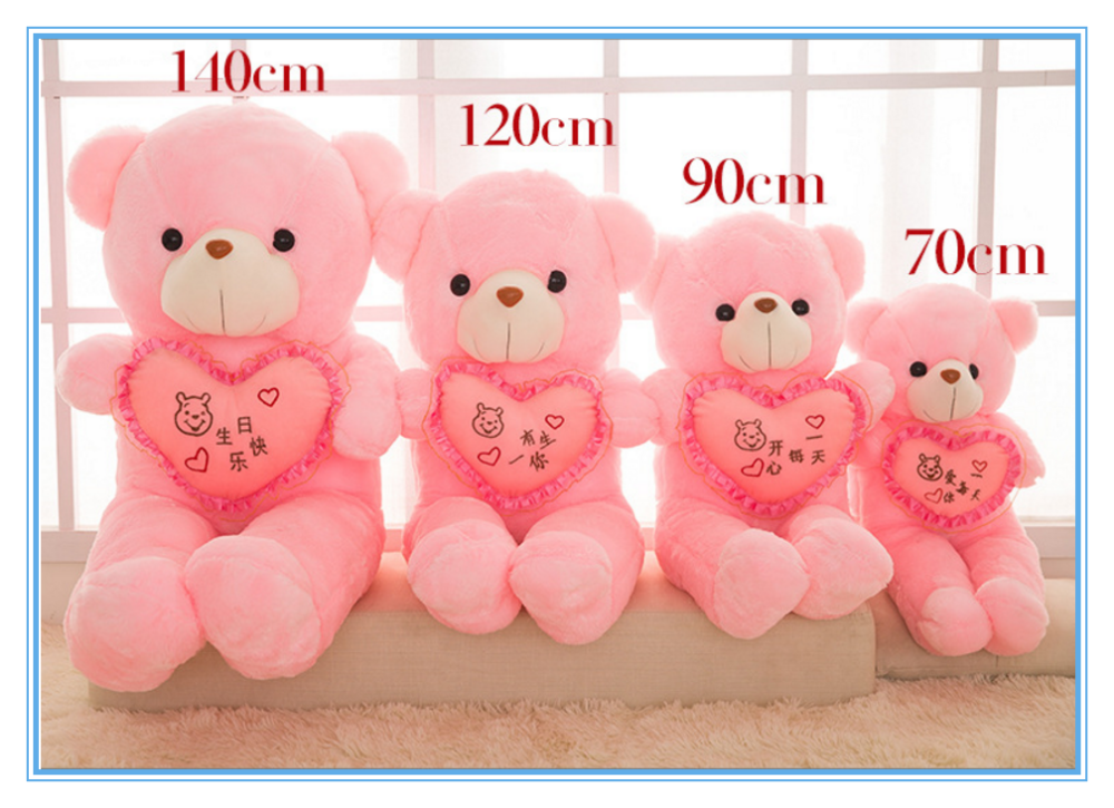 China Factory Good Quality Fashion Shining Stuffed Plush Cotton All Size Colorful Gaint Led Teddy Bear
