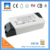 flicker free 20W 350mA triac dimmable led driver