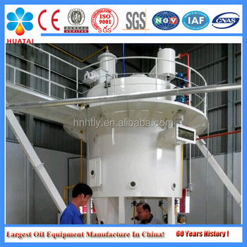 Professional processing line oil pressing and refining line