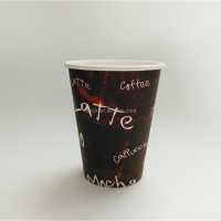 New Style Custome Printed Single Wall Paper Coffee Cups with Lids