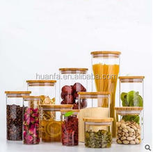 450ml ,650ml .950ml Hot selling Hermetic Glass Storage Jar transparent glass jar with wooden lid
