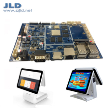 All in one pos computer circuit board, pos system software control board