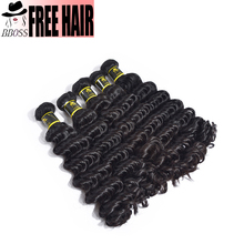 Free Samples dream catchers hair extension, keratin bond yaki human hair wet and wavy, keratin bond hair extension