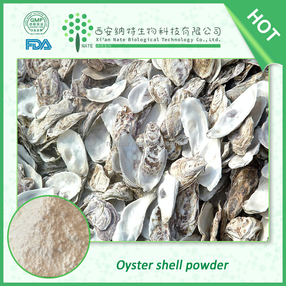 Online shopping Health product raw material Oyster shell powder