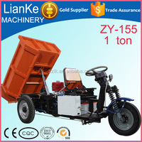 electric mini trucks tricycle for sale/3 wheel electric dumper scooter prices/1 ton power motor adult trucks