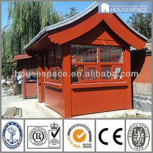 Mobile Phone Booth Kiosk Prefab House Design