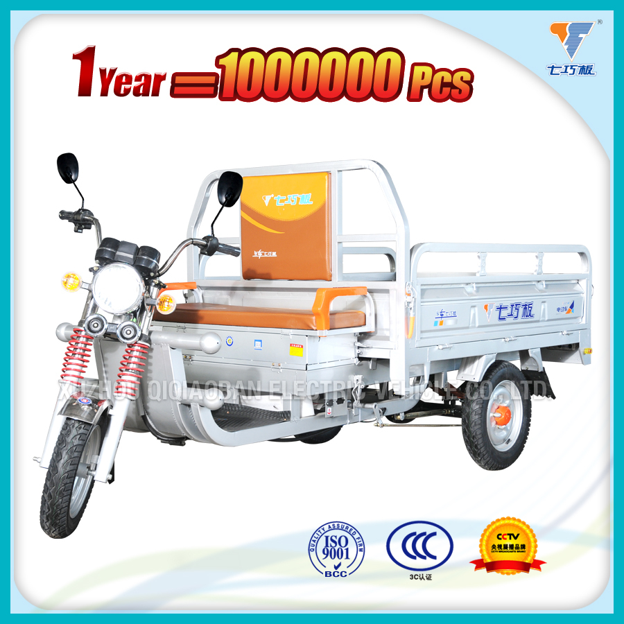 Large electric adult tricycle for sale, electric motor tricycle for elderly, China delivery tricycle cargo