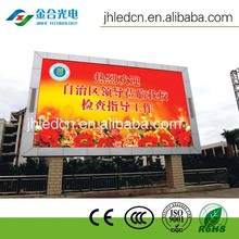 p10 outdoor solar powered display board CE/Ro Outdoor led display/10mm 1R1G1B and fix installation outdoor led advertising signs