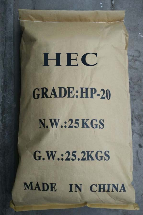 Hydroxyethyl Cellulose HEC paint additive 9004-62-0