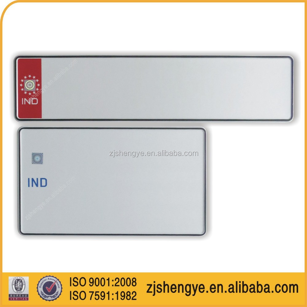 india high security blank license plate