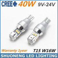Free Shipping Universal 9V 24V XBD White Samsung LED 40W T15 W16W Auto Width Lamp