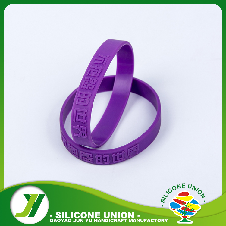 Embossed routine purple silicone bracelet