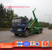 Heavy Duty skip loader, Howo hook lift refuse truck ,18tons roll off cart for sale