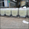 Raw Material Sodium Lauryl Ether Sulfate