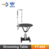 FT-805 Round Rotating Pet Grooming Table Hydraulic Lifting Table for Pets