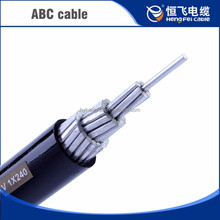 Low Price XLPE insulated 120mm abc cable