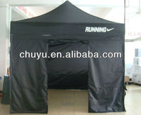High Quality Ger Tent Family Tent 6-8 Person Double Layer Rainproof Automatic Tent
