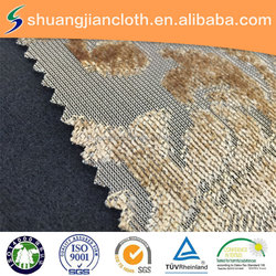 Jacquard Sofa Fabric Dyeing Velvet Fabric For Sofa Upholstery Fabric