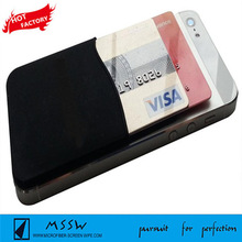 Promotional gift 3M lycra mobile phone card pouch with high elastic