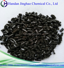 Cheap price of Non stanard medium temperature coal tar pitch
