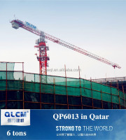 QP6013 6 ton Topless Tower Crane