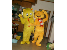 Super quality care bear costume for adults