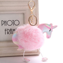 2018 Popular Multi colors leather plush toy rabbit fur ball pompom keychain unicorn