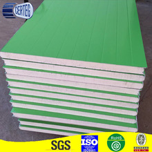 paintable wall panel/PU Sandwich panel