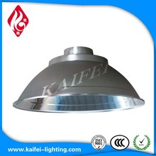high quality parabolic light aluminum reflector made in China