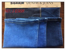 cotton polyester stretch denim fabric