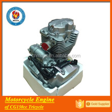 factory provide CG150 chinese motorcycle engine