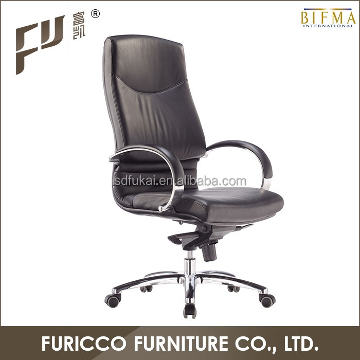 High Quality Low MOQ Office Furniture Most Comfortable Office Sex Chair