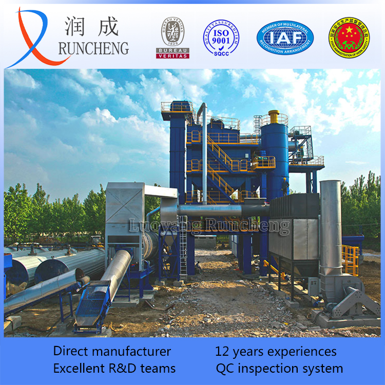 Batch mix asphalt batching plant with hot mixture storage