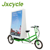 LED mobile outdoor electric advertising tricycle