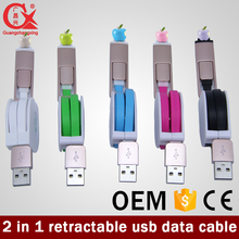 free sample fast charging 2 in 1 retractable usb data mobile phone cable