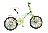 Skillmax the mini 20 inch freestyle bicycle/bmx bike