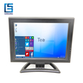 Cheap 17 inch resistive touch screen monitor all in one