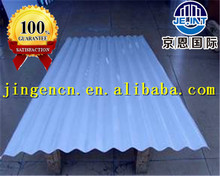 aluzinc curve corrugated sheet steel for roofing aluzinc coating 40g/m2-150g/m2