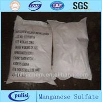 PLS High purity 98% Manganese Sulphate mono 10034-96-5