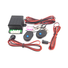 LB-AR028 High Security Auto Car Alarm Immobilizer Anti Theft System + 2 Remote Controller Universal 12V